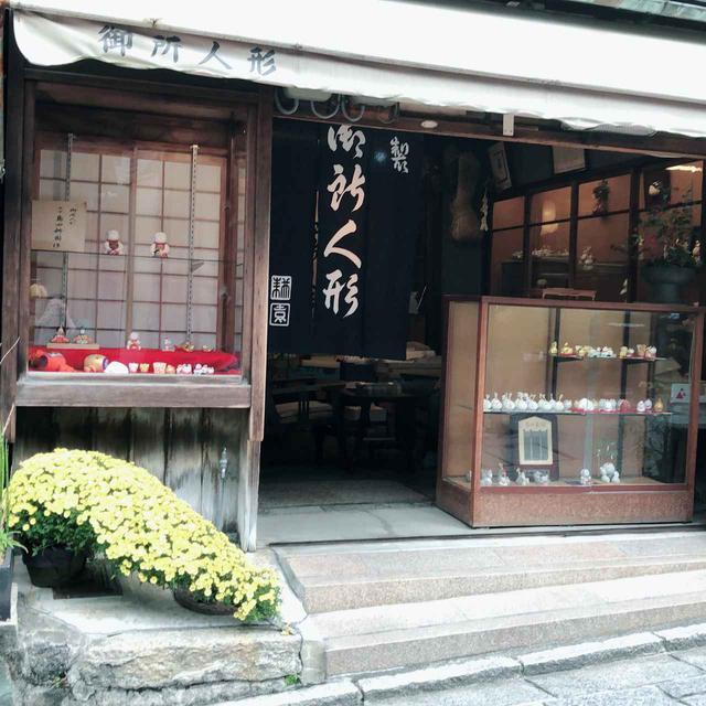 画像: 地元の職人の情熱、地域とのつながりから生まれる地域限定商品、JIMOTO made Series HIGASHIYAMA 「縁起物チャーム」