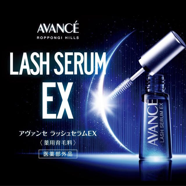 画像: AVANCE | 薬用育毛料・メイクアップ用品のアヴァンセ株式会社