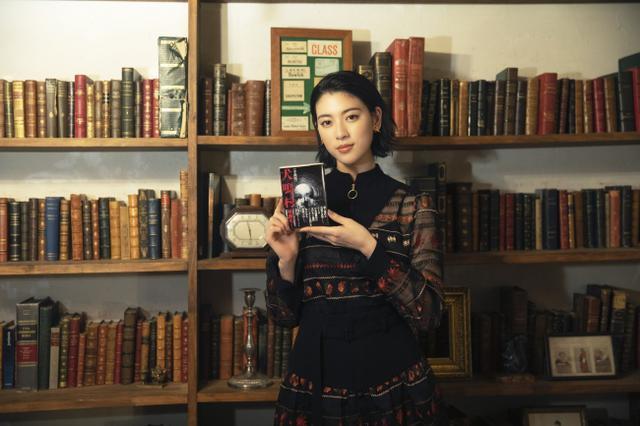 画像2: 三吉彩花さんがセブンネット読書⼥⼦2⽉担当に決定!