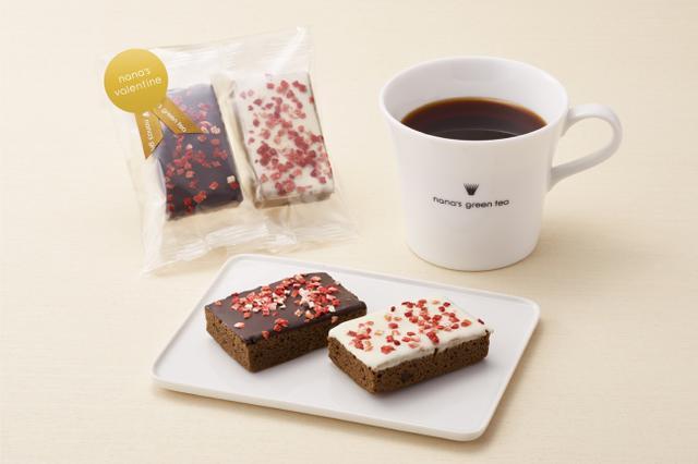 画像1: バレンタインの時期に、ほうじ茶とチョコレートを組み合わせた期間・数量限定の焼き菓子をお届け!