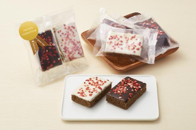 画像2: バレンタインの時期に、ほうじ茶とチョコレートを組み合わせた期間・数量限定の焼き菓子をお届け!