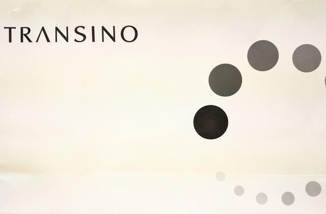 画像: トランシーノの新概念『美白学』