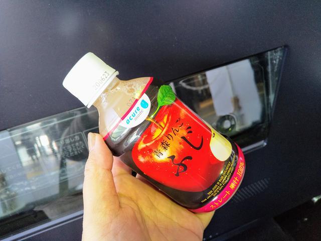 画像3: 【レポ】バレンタインに100%の愛が詰まったりんごジュースはいかが?