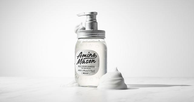 画像: 【公式】Amino mason(アミノメイソン)| キレイのレシピ第2弾