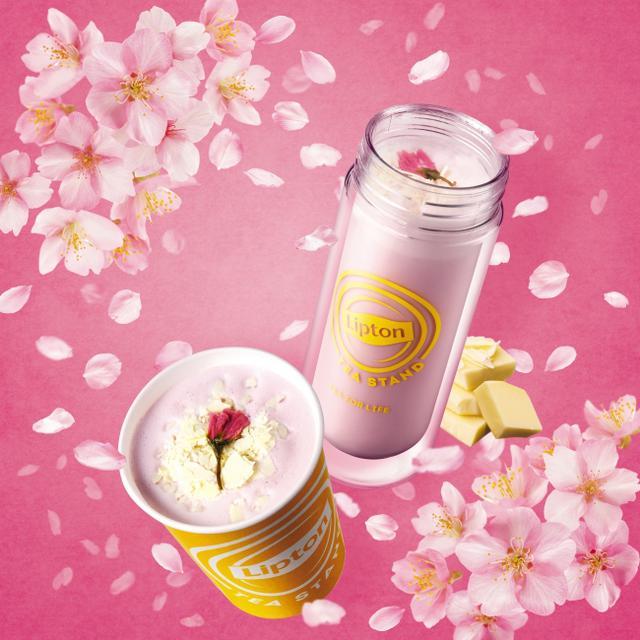 画像: Milk Tea さくら (HOTのみ) カップ:850円 (税込) タンブラー:1850円 (税込)