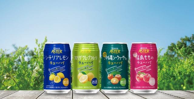 画像1: 特産果実から搾汁し、ストレート混濁果汁で作られた缶チューハイ「ASEED ASTER」に新味2種が仲間入り!