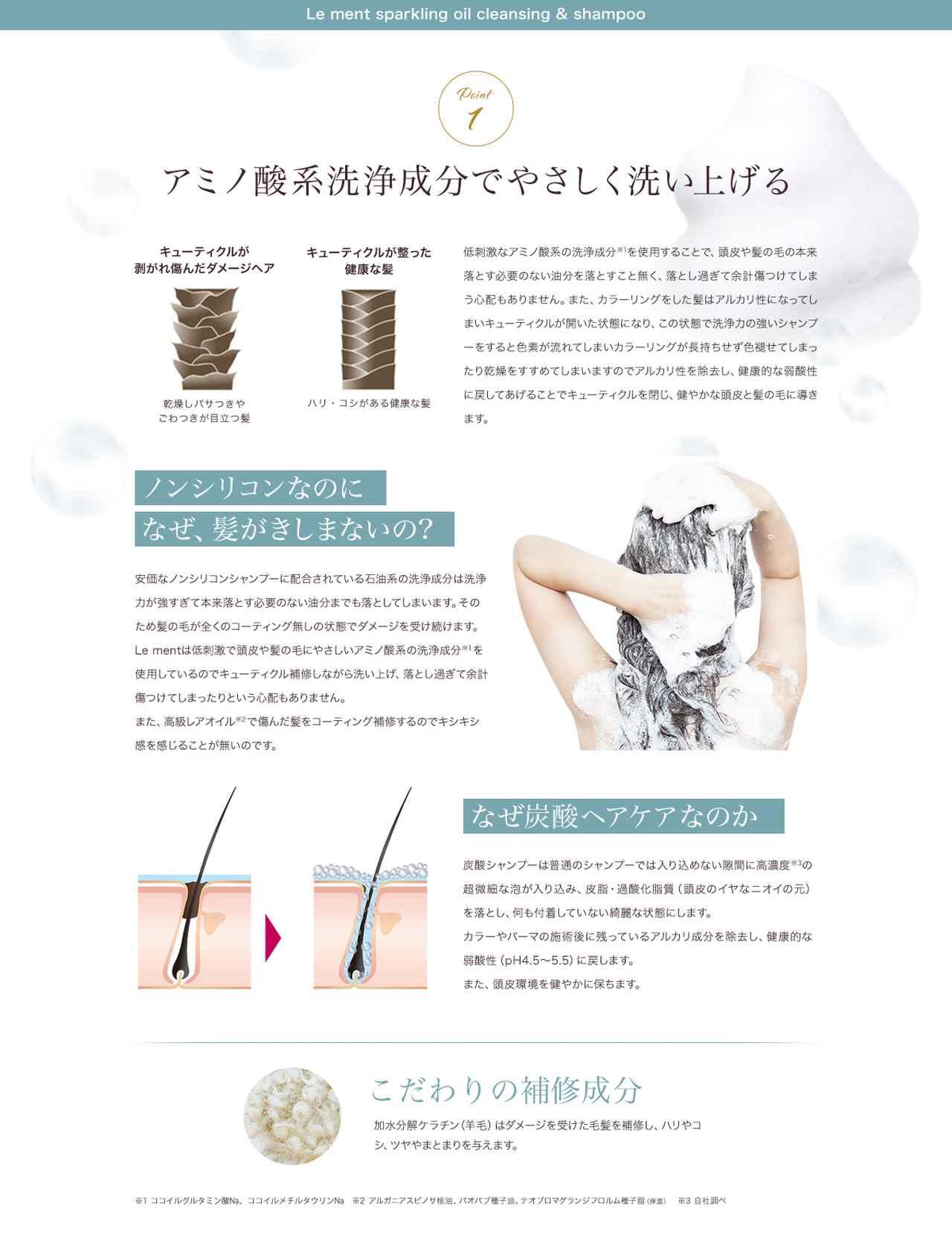 画像: 公式通販サイトcosmecollege(コスメカレッジ)