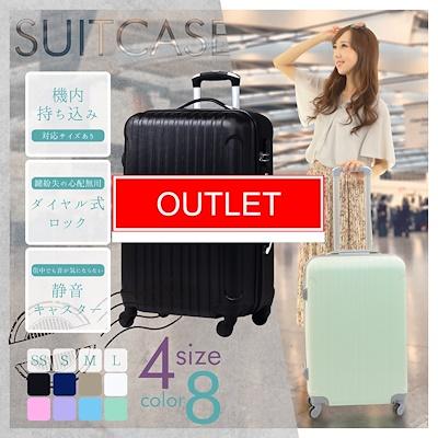 画像: [Qoo10] 『最安値挑戦』スーツケース : バッグ・雑貨