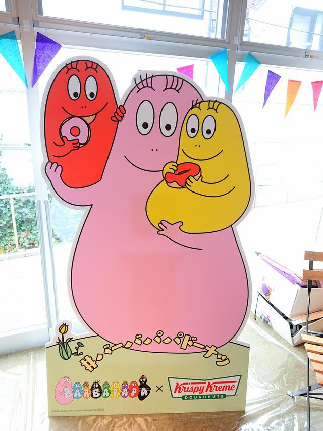 画像: 【試食レポ】50周年を迎えるバーバパパとクリスピークリームドーナツがコラボレーション『Fruity Barbapapa』