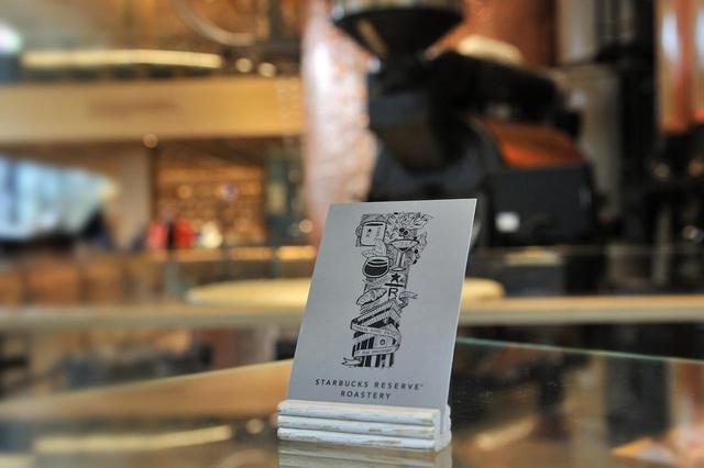 画像2: 「スターバックス リザーブ® ロースタリー 東京 1周年記念