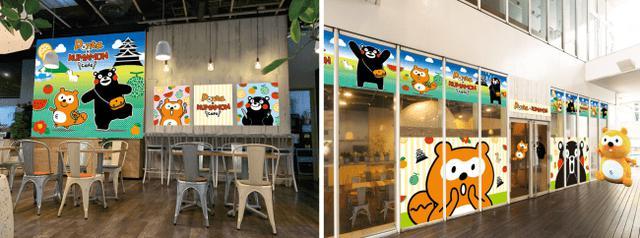 画像2: 誕生10周年コンビ!ポンタとくまモンのコラボカフェ「Ponta×KUMAMON cafe」が期間限定オープン