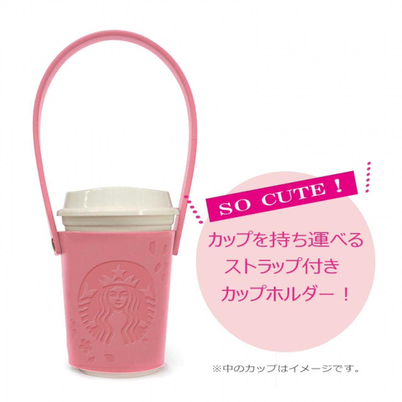 画像2: PLAZA オンラインストア先行予約受付開始!ピンクのカップホルダーとお出かけしよう!