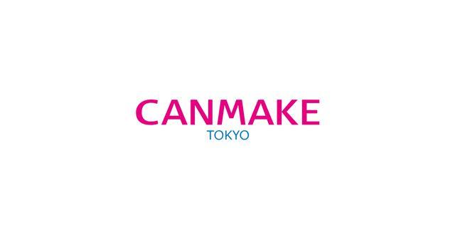 画像: CANMAKE(キャンメイク)