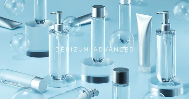 画像: 【公式】DERIZUM ADVANCED(デリズムアドバンスト)