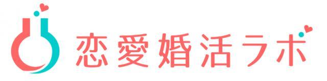 画像1: ホワイトデーは「倍返し」「1万円以上」を期待!理由は「愛を感じられる」から!