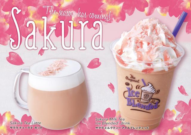 画像: 桜×紅茶が爽やかで、あとひく美味しさを演出!「サクラ ミルクティー アイスブレンディッド」