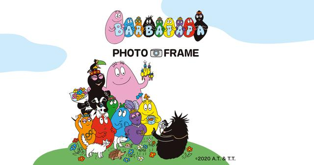 画像: BARBAPAPA PHOTO FRAME | PLAZA | プラザ