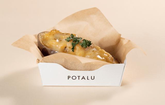 画像3: クラフトポテト専門店「POTALU (ポタル)」、シルクスイートを使ったさつまいもメニューをスタート♪