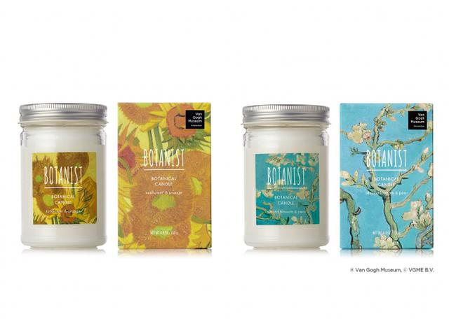 画像3: ■サンフラワー&オレンジの香り ■アーモンドブロッサム&ペアーの香り