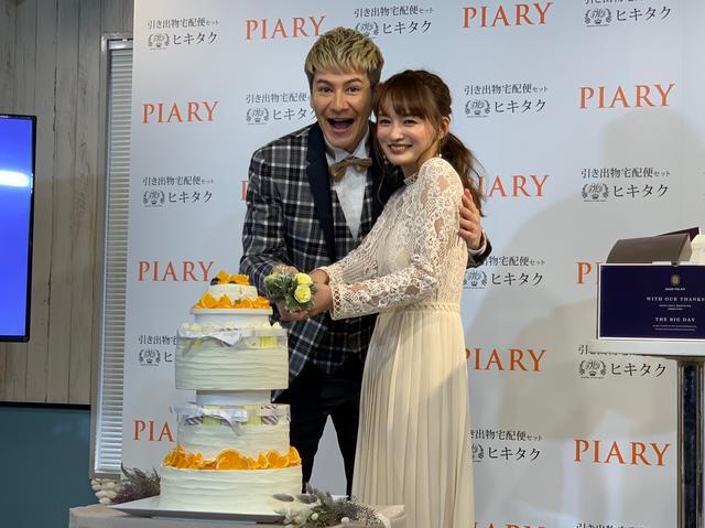 画像: JOYさん&わたなべ麻衣さんがケーキ入刀!