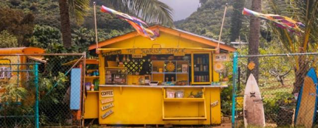 """画像3: ハワイ・ノースショアで人気の""""アップグレード"""