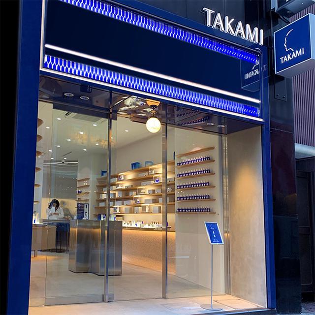 画像: TAKAMI GINZA|タカミ化粧品 公式通販(TAKAMI)