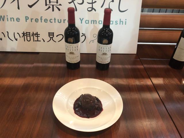 画像: 鹿肉のミートボール~マスカット・ベーリーA とカシス風味~×白百合醸造 ロリアンセラーマスターマスカット・ベーリーA2018