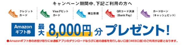 画像: 「=LOVE(イコールラブ)」が常陽銀行『新生活応援キャンペーン』のイメージキャラクターに就任!