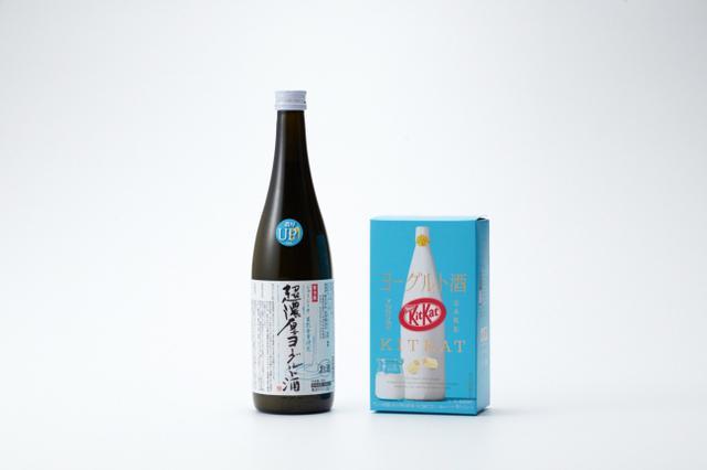 画像2: 輸出が困難な銘酒「ヨーグルト酒」の知られざる魅力を世界へ発信!