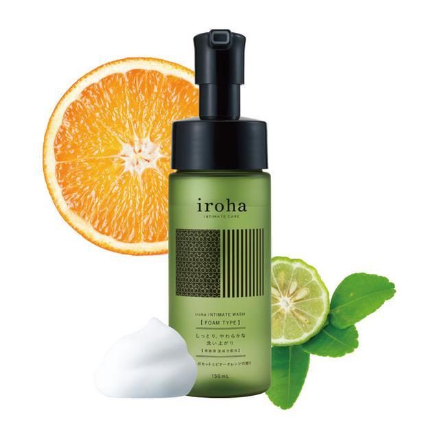 画像: ベルガモットとビターオレンジ(天然精油)の香り