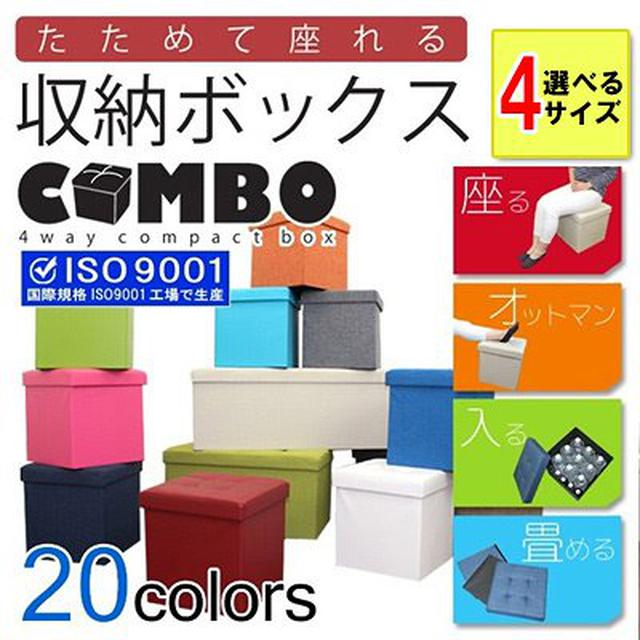 画像: [Qoo10] 大人気送料無料頑丈で機能的たためて座れる... : 家具・インテリア