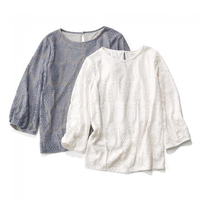 画像15: ディノスのファッションブランド『So close, (ソー クロース,) 』より、2020夏コレクションが新発売