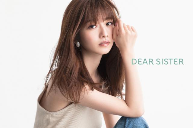 画像2: 韓国発のスキンケアアイテムが日本初上陸!敏感肌専用スキンケアブランド 「DEAR SISTER」新発売