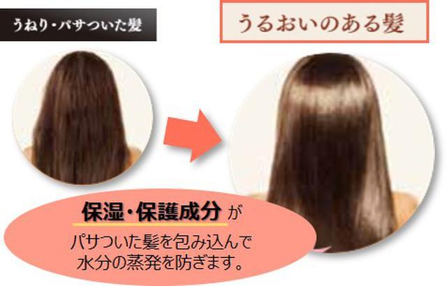 画像7: 「うねり」「くせ毛」のお悩みにハチミツでアプローチ