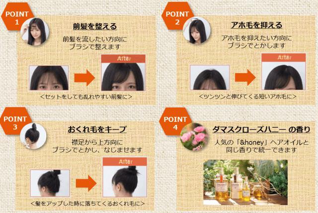 画像3: 大人気「&honey」シリーズより「&honey マトメイク スティック4.0」新発売!