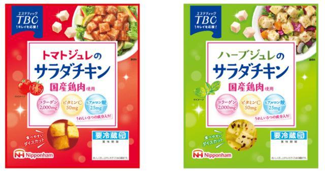 画像2: TBCと日本ハムが共同開発商品!「トマトジュレのサラダチキン」「ハーブジュレのサラダチキン」発売中