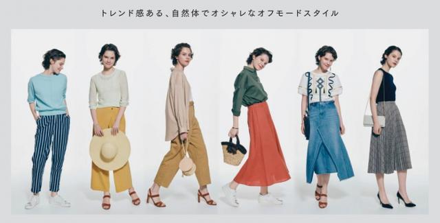 画像: 季節のファッションやシーンに合わせたメイクを提案 2020.Spring Collection - オフモード ー
