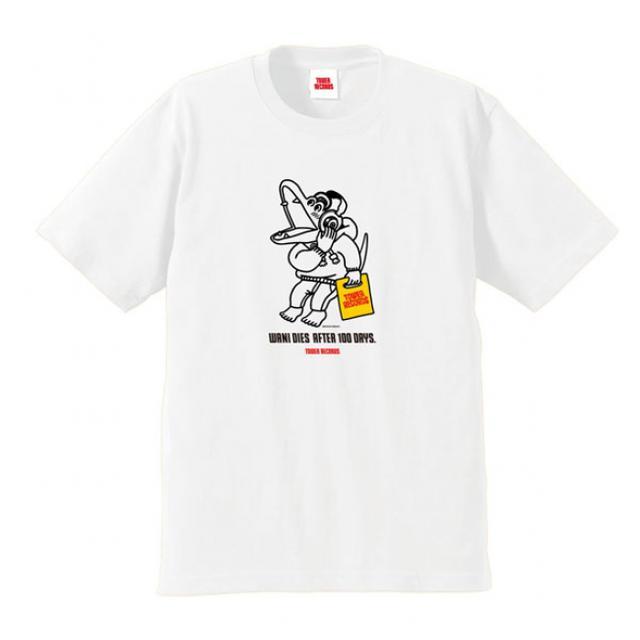 画像11: 「100日後に死ぬワニ × TOWER RECORDS」コラボグッズ、タワレコ限定デザインで3月21日より発売