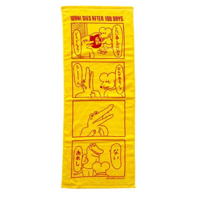 画像4: 「100日後に死ぬワニ × TOWER RECORDS」コラボグッズ、タワレコ限定デザインで3月21日より発売