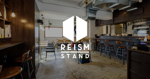 画像: REISM STAND | Rechargeable Cafe