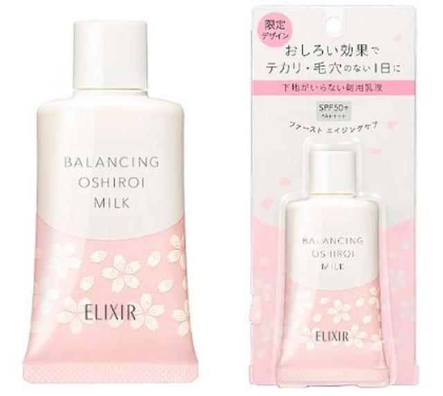 画像2: いよいよ春到来!コスメも桜デザインに。