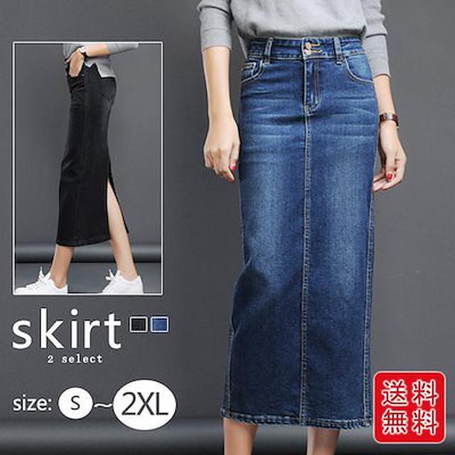画像: [Qoo10] デニムスカート ロング レディース : レディース服