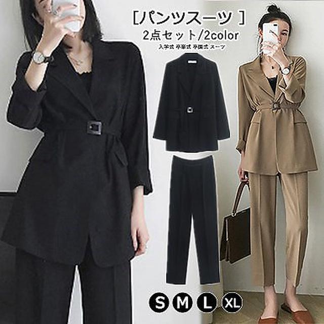 画像: [Qoo10] パンツスーツ ママスーツ フォーマル : レディース服