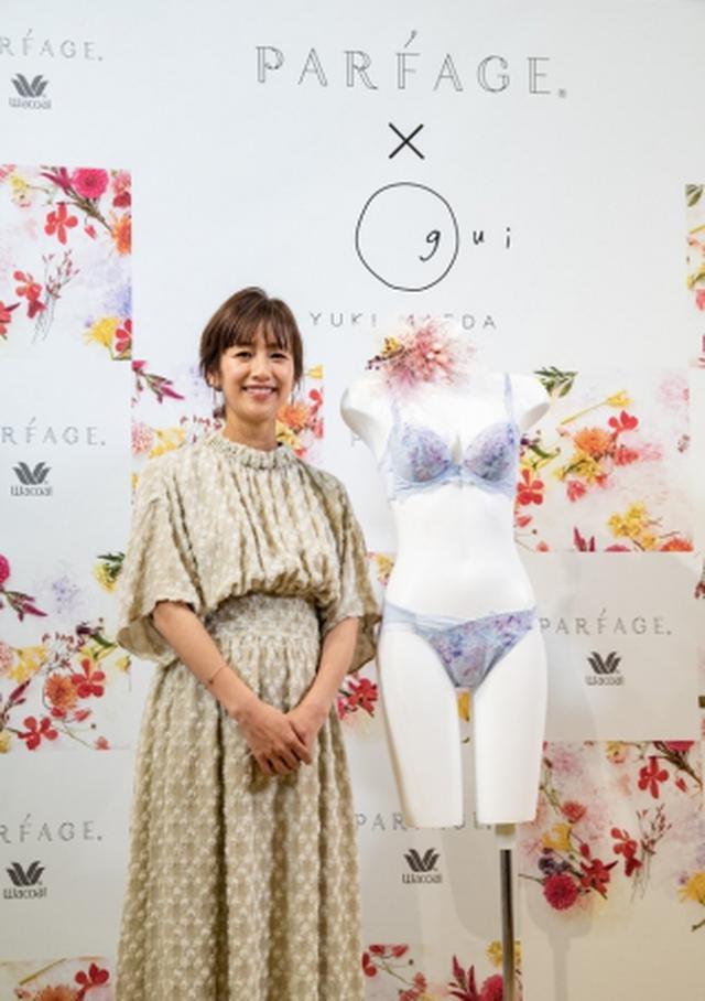 画像3: 「パルファージュ」がフラワーアーティスト前田有紀とコラボ!発表会にはオリジナルフラワードレスを着用した、わたなべ麻衣さんが登場