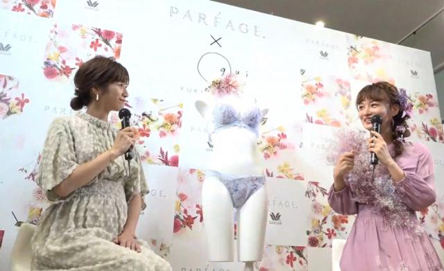 画像4: 「パルファージュ」がフラワーアーティスト前田有紀とコラボ!発表会にはオリジナルフラワードレスを着用した、わたなべ麻衣さんが登場