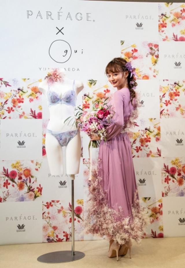 画像2: 「パルファージュ」がフラワーアーティスト前田有紀とコラボ!発表会にはオリジナルフラワードレスを着用した、わたなべ麻衣さんが登場