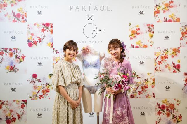 画像1: 「パルファージュ」がフラワーアーティスト前田有紀とコラボ!発表会にはオリジナルフラワードレスを着用した、わたなべ麻衣さんが登場