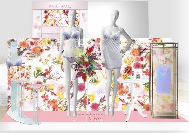 画像: パルファージュ×前田有紀 オリジナルデザイン店舗を展開