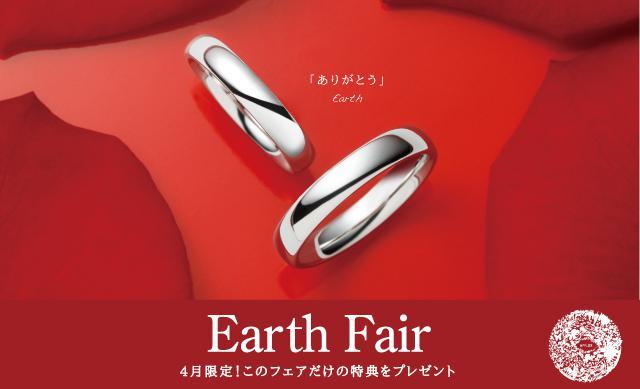 画像: afflux.jp