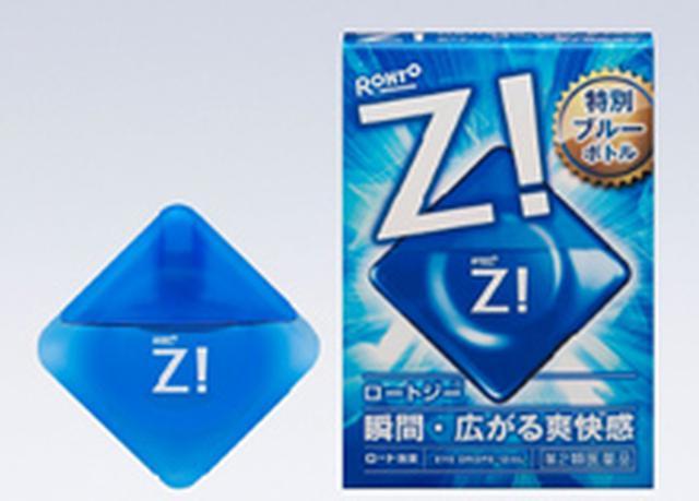 画像: 爽快系目薬「ロートジーb」清涼感リニューアル! | ロート製薬株式会社